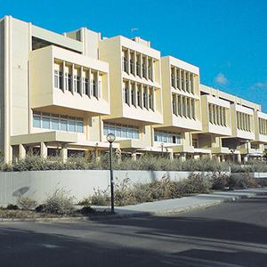 Πανεπιστήμιο Πάτρας